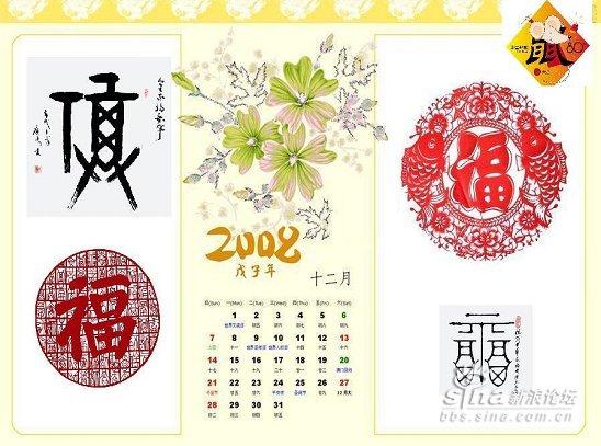http://x.bbs.sina.com.cn/forum/pic/4c528d6c0104qf1w
