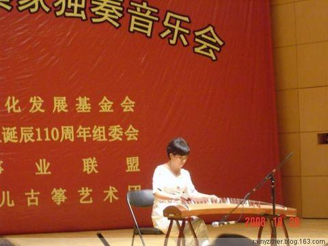 神话古筝曲谱指法