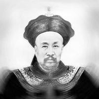 王懿荣(甲骨文之父,1845-1900) - zyltsz196947 - zyltsz196947的博客