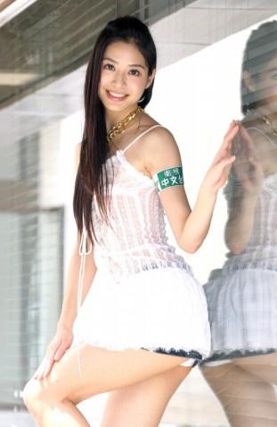 [MM]今日女孩---天使情人白歆惠㈠ - 玩美掌门 - Perfect Girls