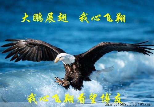 """【墨联原创】为亲友孩子""""蓝天""""编写的镶嵌联 - 墨联 - 墨海对联书屋"""
