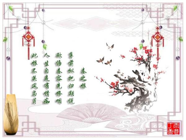 《春天要来了》[情感图文] - 李逍遥 - wodeweilai.99(我的未来)
