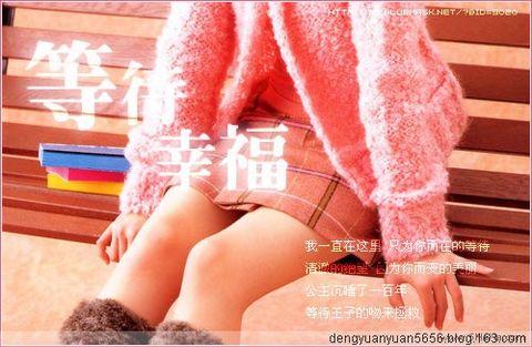 【红袖添娇原创】守望幸福的渡口 - 紅袖添嬌 - 紅袖添嬌のblog