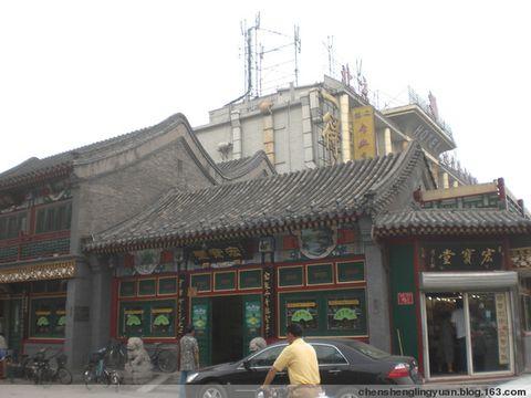 涌现一个词——中国,高楼大厦已无国界-原创 艺术之旅七