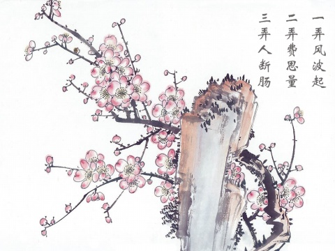 """中国古典十大名曲赏析(音图文) - 渴望美好 - """"渴望美好""""的博客(读天下文、交天下友)"""