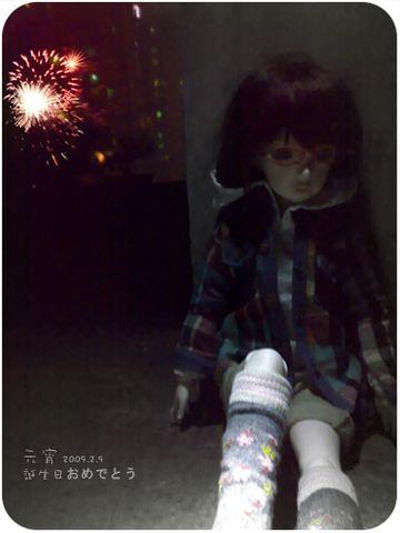 2009年2月9日 - Syaya - Syaya ○ .blog