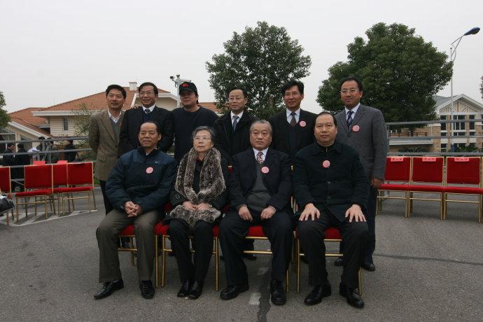 与我恩师郭道扬教授在一起的日子 - 郭姓人家 - 郭姓人家
