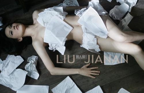 十月男人装---伊能静 - 刘嘉楠 - liujianan1977 的博客