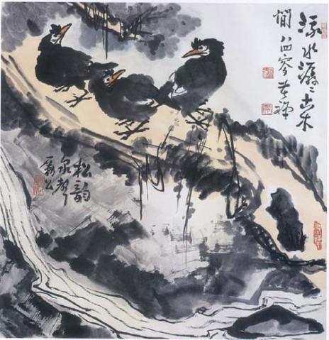 引用 李苦禅先生的大写意 - 画家刘静 - 画家刘静(子中)