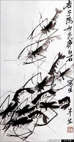 [原创] 崇尚气韵双高 充实审美底蕴(读书札记) - 陈迅工 - 杂家文苑