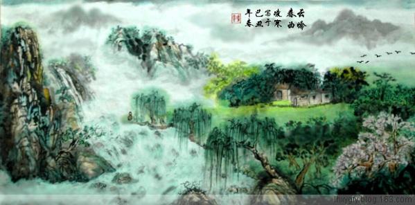 七律二首[新韵]题凌寒云岭春曲26/2/09 - 古枫 - 古枫的博客