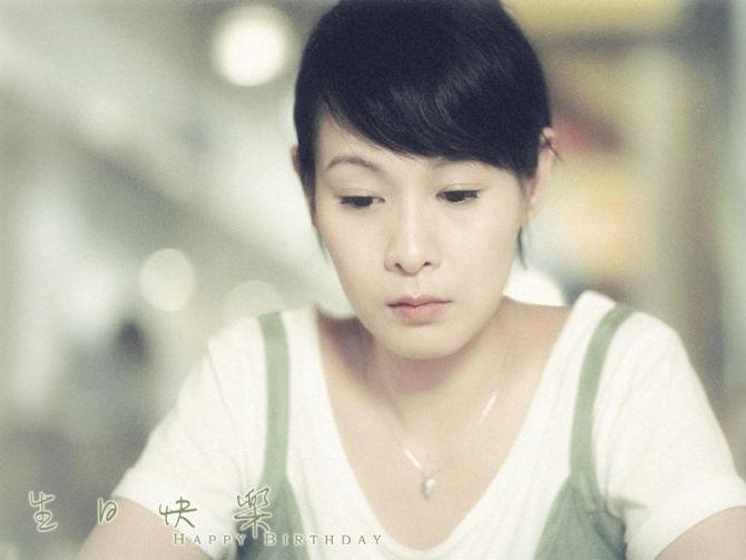 刘若英几句话,很温暖,很心疼。 - sdhanyy - sdhanyy的博客