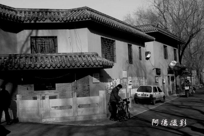 探访胡同之四十九:柳荫街 - 阿德 - 图说北京(阿德摄影)BLOG