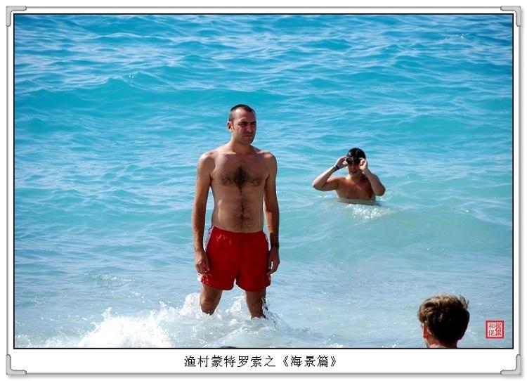 (原创40P)渔村系列③ --沉醉于这片深蓝 - 风和日丽(和佬)  - 鹿西情结--和佬的博客