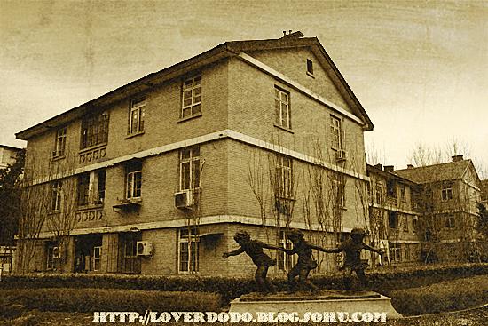【转载】天津——老建筑的故事 - 江雁玫瑰 - 江雁的博客