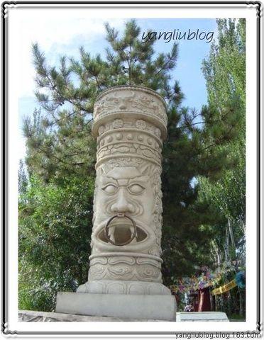 西部漫游之宁夏(西夏王陵、回乡文化园) - 杨柳 - 杨柳的博客