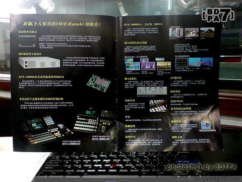 超复杂新玩具即将入手 - BD7PA - BD7PAのアマチュア無線の専門誌