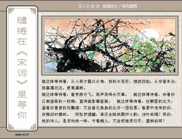 精美圖文欣賞134 - 唐老鴨(kenltx) - 唐老鴨(kenltx)的博客