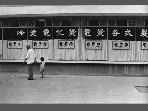 李晓斌,灰色摄影的视觉良知 - 朱大可 - 朱大可的博客