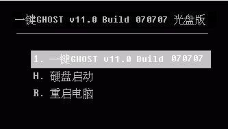 [原创]GHOST备份恢复完整图解教程 - ok -         OK之家