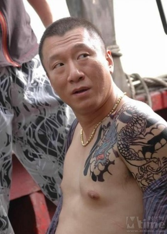 孙红雷纹身