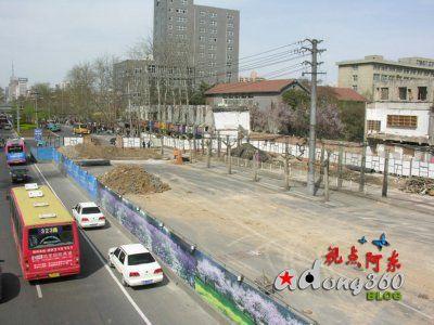 组图:3.22小寨地铁施工现场 - 视点阿东 - 视点阿东