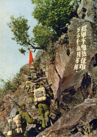 一次难忘的拉练演习(四川成都.幺树娟) - 铁道兵kg7659 - 铁道兵kg7659