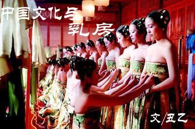 中国官场葵花宝典 - 弱之 - 朗朗乾坤