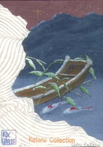 我收藏的日本女画家片野节子的藏书票 - 野蔷薇(何鸣芳) - 我的博客