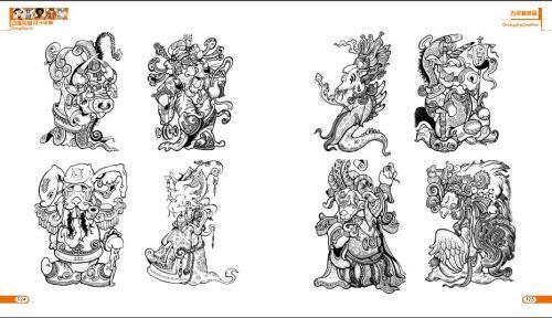 《动漫形象设计宝典》终于出版了! - ccfxb2008 - 新风尚动漫设计有限公司