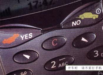 http://image2.sina.com.cn/lx/upload/37/1092/20051024/442/88524/88529.jpg