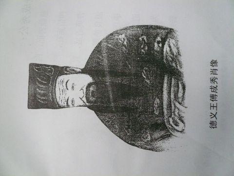 据查友德公有七兄弟和五妻十二子 - 怀谷 - 浦东老傅的博客