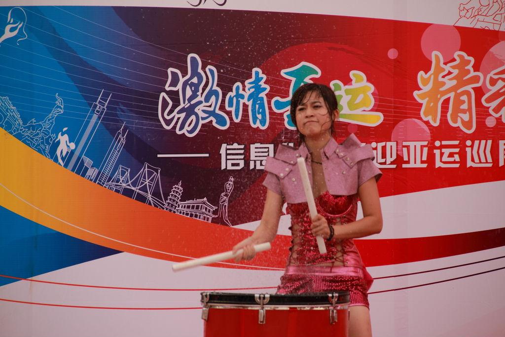 (原创)  南乡一剪梅 《激情亚运》兼和翰林院士《游香港大屿山》 - 佚名 - 轶名的博客