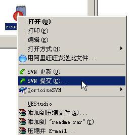 这是svn客户端集成到资源管理器的右键菜单.   这是右键...