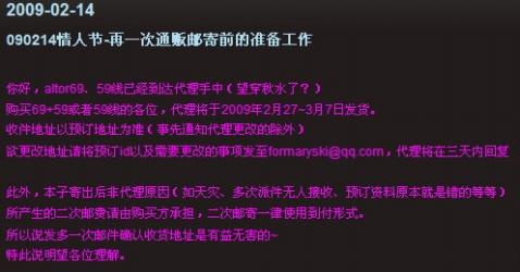 情人節而已嘛~ - 亦口紋 - WS 7叔的象征!!