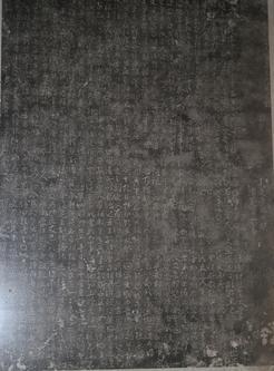第二次去章丘考察  李开先纪念馆做拓片
