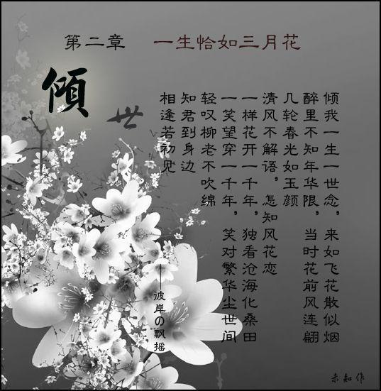 [原创]彼岸花开[图文] - 曼殊沙华 - 黄粱晓梦