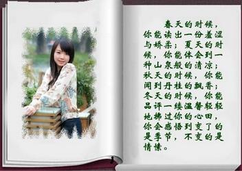 读懂女人——女人如书 - 野玫瑰 - 野玫文飨苑