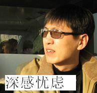 梦—朝着同一个方向眺望(林有财) - 博客文化 - 【中国博客文化促进会】--网易