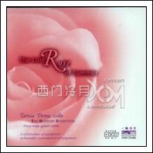 发烧大提琴: 《夏日里最后的玫瑰》 - 西门冷月 -                  .