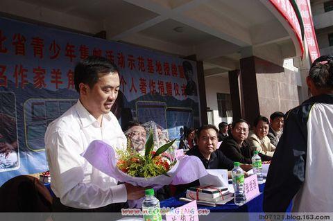 日记:我向宜昌市雷锋中学捐赠4万码洋图书 - 羊角岩 - 羊角岩的博客