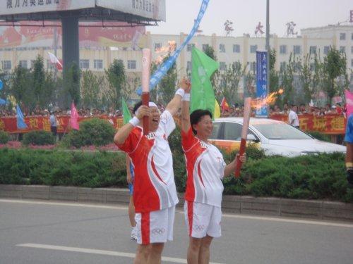 我是奥运火炬手 - 曹凤岐 - 曹凤岐的博客