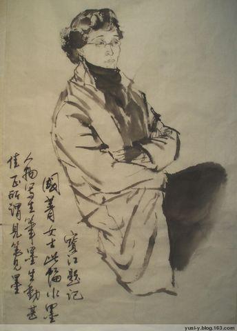 (原创)毛笔写生 - yusi-y - yusi-y的博客