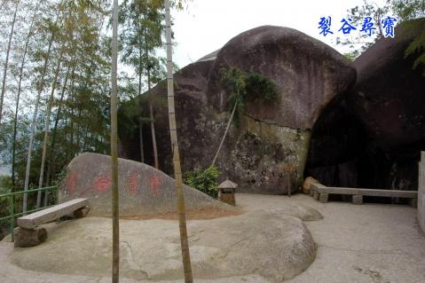 富山大裂谷 - 知无涯 - fangyuanad的博客