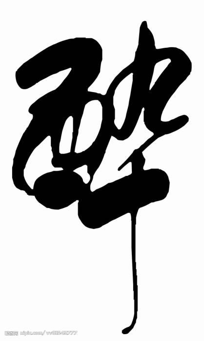 洪恩IQ365商城
