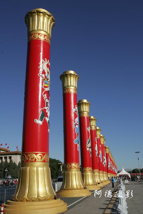 国庆、广场、彩车 - 阿德 - 图说北京(阿德摄影)BLOG