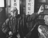 杨向奎先生的生平  - 张知寒 - 张知寒的博客