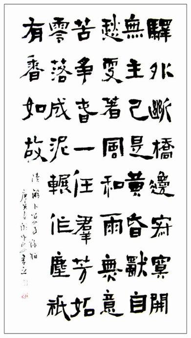 http://forum.book.sina.com.cn/slide.php?tid=1733934#p=11