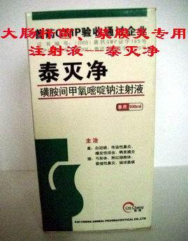 生态树和生态位的故事  - 禽病专家 - 中国(驰骋)动物保健品贸易行