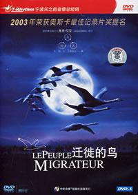 记录片《迁徙的鸟》》(Le Peuple migrateur / Winged Migration) 之观感, 20070902